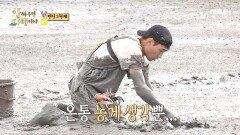 온통 농게 생각뿐... 농게 외길 인생 열정환, MBC 211025 방송