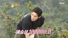 못하는 게 없는 김준호의 장작 패기!, MBC 211025 방송