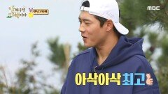 CHU~ 격렬한 입맞춤(?) 끝에 한 입 와그작! 맛 좋은 농게 튀김🦀, MBC 211025 방송