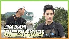 《스페셜》 펜싱 3형제! 마음껏 잡아라!!, MBC 211025 방송