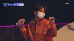 이은미와 김혜진의 완벽한 호흡! <아빠의 청춘 + 노란샤쓰의 사나이> ♬, MBC 210108 방송