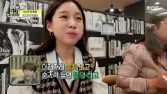 """구내식당에서 빠르게 밥 먹는 이소연 """"1분 1초가 귀한 점심시간😋"""", MBC 210302 방송"""