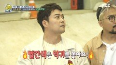 무덤 곳곳에서 발견된 미스터리한 흔적!, MBC 210606 방송