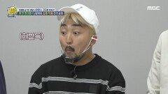 신윤복의 실제 작품 전격 공개~! 드디어 마주한 국보급 보물?, MBC 210613 방송