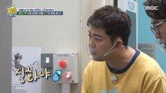 불상의 뱃속에 감춰둔 후령통! 후령통 안에 숨겨진 무언가?, MBC 210613 방송