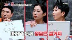 """주린이가 걸리기 쉬운 주식의 덫! """"설거지"""", MBC 210318 방송"""