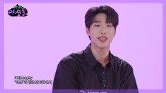 [퍼포먼스] 야생돌 37호 랩_자작랩, MBC 202109 방송