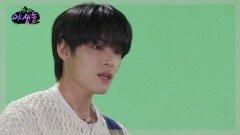 [퍼포먼스] 야생돌 34호 보컬_자작곡 <바라봐 줘>, MBC 202109 방송