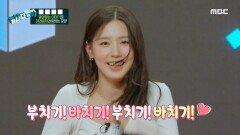혼신을 다한 미연의 서민정 모사, MBC 211016 방송