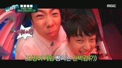 급 상황극 메소드 연기를 보여주는 양세찬&이찬원, MBC 211011 방송