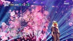 파이널 라운드 '뚝딱! 도깨비' - 꽃피는 봄이오면, MBC 210922 방송