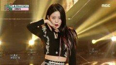 그레이시 - 숨; (G-reyish - Blood Night), MBC 210306 방송