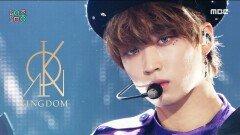킹덤 - 엑스칼리버 (KINGDOM - Excalibur), MBC 210306 방송