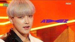 에이티즈 - 불놀이야 (ATEEZ - I'm The One), MBC 210306 방송