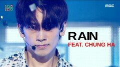 비 (feat. 청하) - 와이 돈 위 (RAIN (Feat. CHUNG HA) - WHY DON'T WE), MBC 210306 방송