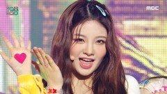 트라이비 - 러버덤 (TRI.BE - RUB-A-DUM), MBC 210619 방송