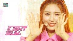 라잇썸 - 바닐라 (LIGHTSUM - Vanilla), MBC 210619 방송