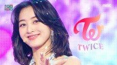 트와이스 - 알콜프리 (TWICE - Alcohol-Free), MBC 210619 방송
