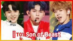 《스페셜X교차》 티오원 - 선 오브 비스트 (TO1 - Son of Beast), MBC 210612 방송