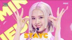 스테이씨 - 색안경 (STAYC - STEREOTYPE), MBC 210911 방송
