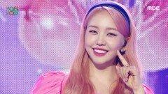 백아연 - 아무것도 하기 싫으면 어떡해 (Baek A Yeon - 0%), MBC 210911 방송