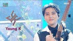 영케이(데이식스) - 끝까지 안아 줄게 (Young K (DAY6)- Guard You), MBC 210911 방송