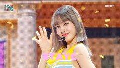 스테이씨 - 색안경 (STAYC - STEREOTYPE), MBC 210925 방송