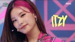있지 - 로코 (ITZY - LOCO), MBC 210925 방송