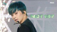 엔시티 127 - 레모네이드 (NCT 127 - Lemonade), MBC 210925 방송