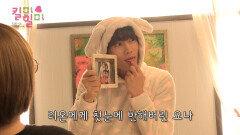 《메이킹》 지성·황정음의 한판 대결 (ft.촬영장 비타민 안요나)
