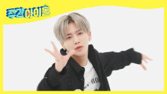 투모로우바이투게더의 신곡 무대 <0X1=LOVESONG(I Know I Love You) feat.Seori>♬