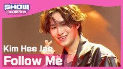 김희재 - 따라따라와 (Kim Hee Jae - Follow Me)