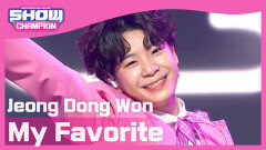 [COMEBACK] 정동원 - 내 마음속 최고 (Jeong Dong Won - My Favorite)