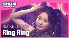 로켓펀치 - 링링 (Rocket Punch - Ring Ring)