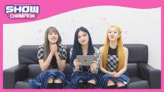 [예고] STAYC와 온라인 쇼핑으로 9월 마지막 주 쇼챔피언 라인업 GET!