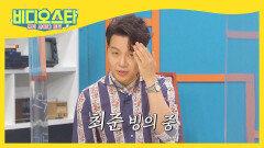 리얼 카페 사장님, 아쟁 연주하는 정엽 사장ㅎㅎ