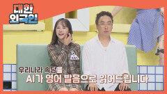 박 팀장의 활약으로 무사히 홍삼이 획득 성공