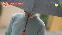 [떡볶이집 그 오빠] 우산 속 꽃미남! 떡볶이 가게 개업하는 오빠는 누구?