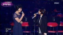 [우리는 하나] 이선희+김옥주 - J에게(Lee Sun Hee & Kim Ok-ju - Dear J)
