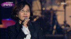 [우리는 하나] 이선희 - 아름다운 강산(Lee Sun Hee - Beautiful Scenery)