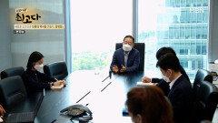 꽉 막힌 대표가 아닌 진정으로 소통하는 법을 아는 강성희 회장 MBN 211016 방송