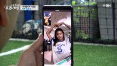 송종국,딸 지아와의 영상통화! (아빠 내꿈꼬) MBN 210729 방송