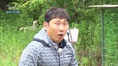 """""""똥, 오줌을 막 싸네"""" 화장실에서 못 볼 걸 본 이승윤의 돌발행동!! MBN 210616 방송"""