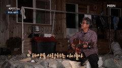 무인도에 울려 퍼지는 기타 소리~ 섬의 낭만을 더해줄 자연인의 기타 연주! MBN 211020 방송