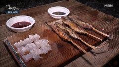 <무인도 밥상> 육지에서 먹는 것과는 다르다! 쫄깃쫄깃한 식감이 살아있는 생선요리! MBN 211020 방송