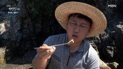 <무인도 밥상> 라면의 느끼한 맛을 잡아주는 장어!! 과연 '장어 라면'의 맛은?! MBN 211020 방송