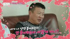 """[선공개] 거리를 너무 두는 김한국 가족, 아들이 뭘 좋아하는지 하나도 모른다?! """"너 냉면 좋아하는지 내가 어떻게 아니?"""" MBN 210724 방송"""