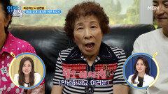 치매 4등급 홍지민의 엄마! 치매에 대처하는 가장 착실한 방법 MBN 210921 방송