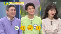 [풋마늘소고기볶음] 홍두깨살 밑간 양념 ★황금비율★ 공개 MBN 210307 방송