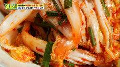콩국수랑 찰떡궁합♥ 바로 무쳐 먹는 [맛김치] MBN 210613 방송